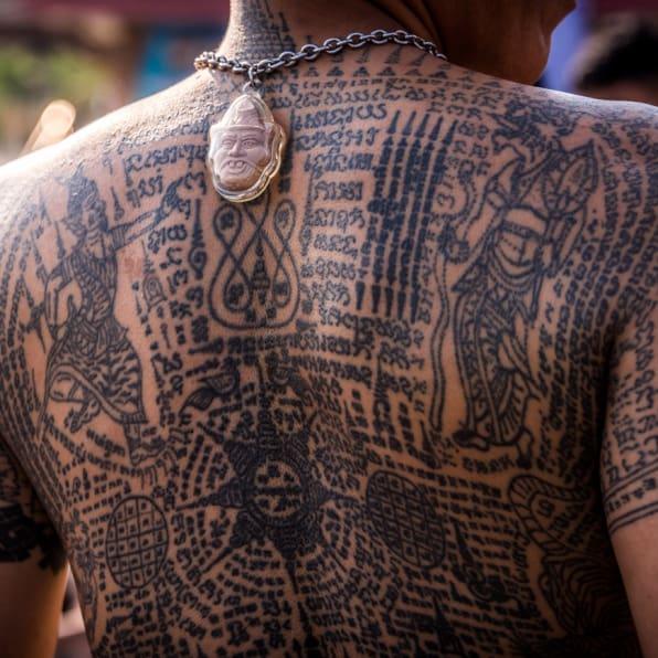 Сак Янт. Магическая татуировка