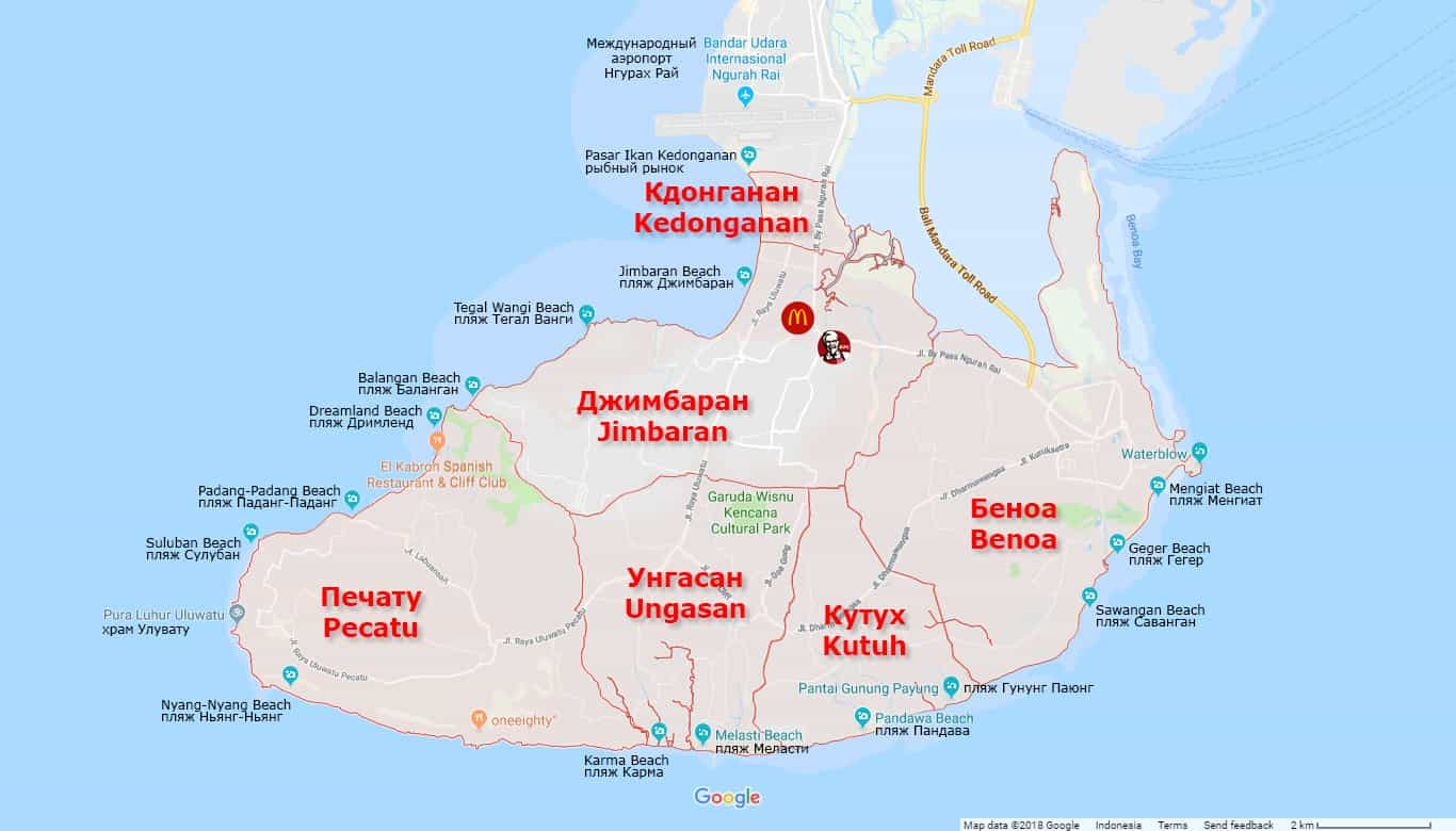 Районы полуострова Букит
